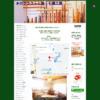 木のクラフトと笛 七曜工房