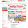 印刷通販メガサイト【印刷の鉄人】