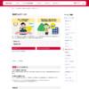 転送でんわサービス | サービス・機能 | NTTドコモ