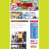 http://blog.mangasouko-toyama.com/