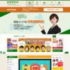 http://eco-land-kagoshima.com/