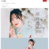 http://furisode.joyful-eli.com/catalog/hakama/