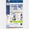 行政書士さいとう事務所サイトの画面イメージ