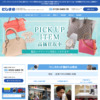http://nishikino7.com/