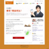 http://okazaki-books.com/