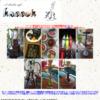 A shisha cafe Kannok シーシャカフェ カンノーク