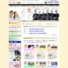 http://www.e-hashimoto.com/