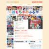 http://www.furuyatoys.co.jp/