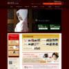 http://www.jinja-kyoshiki.com/