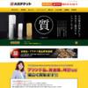 http://www.kinken-shop.jp/