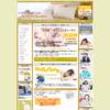 http://www.kk-iwano.com