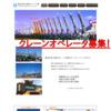 http://www.kurume-crane.co.jp