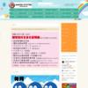 http://www.mandai-kaga.com/index.php