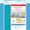 http://www.morishige-kikai.jp