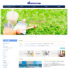 http://www.okada-ya.co.jp/www/duskin/rentall/index.html