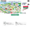 http://www.oshiire.co.jp/