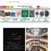http://www.pawnshop-matsui.com