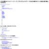 http://www.pet-partners.com