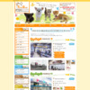 http://www.pets-home.jp/