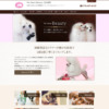 http://www.petsalon-beauty.com/