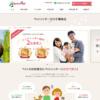 http://www.petsitter.co.jp/tibaminami/