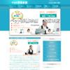 http://www.petsougi-honpo.com