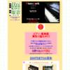 http://www.pianopark.jp/