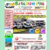 http://www.risaikuru-otetudai.com/