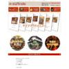 多国籍レストラン&カフェ ROBA NO MIMI [ロバノミミ]。