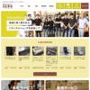 http://www.sairyouichiba.co.jp/