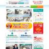 http://www.sawamoto-car.co.jp/