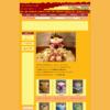 http://www.shop-online.jp/maimalubaby