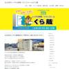 http://www.toti-contena.kyamato.jp/