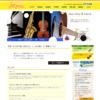 http://www.toyo84.net/miyake/index.html
