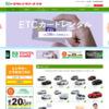 http://www.toyota-rltama.co.jp/