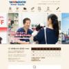 http://www.yamaguchi-1.gr.jp/