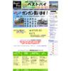 http://www1.odn.ne.jp/aak19430/HP/