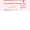 http://www2f.biglobe.ne.jp/~poko/