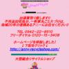 http://www5b.biglobe.ne.jp/~anney/