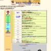 http://www7.airnet.ne.jp/camera/