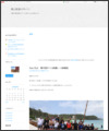 http://blog.goo.ne.jp/46east