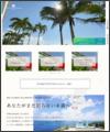 http://www.southernbeach-okinawa.com/