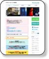 http://www.digitalforensic.jp/
