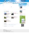 東海R.estate株式会社ホームページ