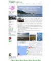 南房総コンサルティション株式会社ホームページ