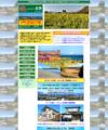 株式会社紅興千葉営業所ホームページ