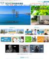 SEIKEI住宅株式会社ホームページ