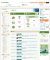 東急リゾート株式会社ホームページ