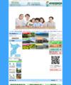 東和建設株式会社ホームページ