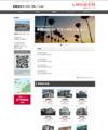 有限会社ウィズコーポレーションホームページ